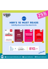 PRO ThaiBookFair ชุด HBR'S 10 MUST READS