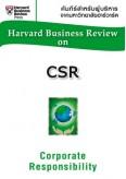 CSR (HBR)