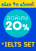 ฺBack to school IELTS set